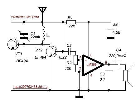 Простой фм приемник на транзисторах схема