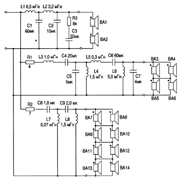 Схема фильтров АС показана на