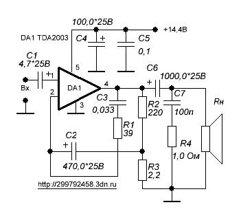 минимальное подребление тока тда 2003 можно сложенном