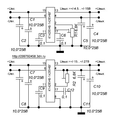 На рисунке показано 2-е схемы