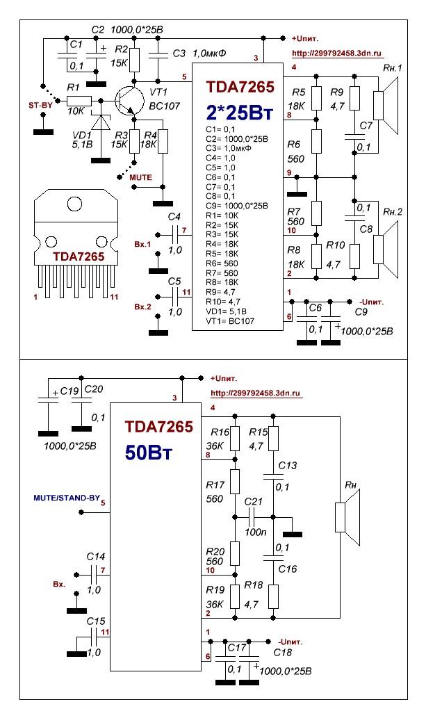 Усилитель на базе TDA7265