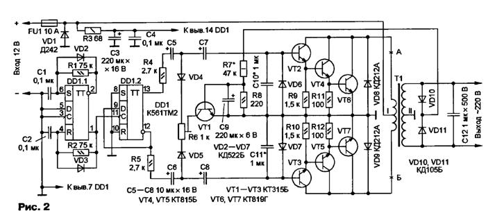 Преобразователь 12/24/48 на 220в 9,6 кВт.