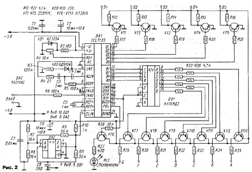 Схема вольтметра и термометра с цифровой