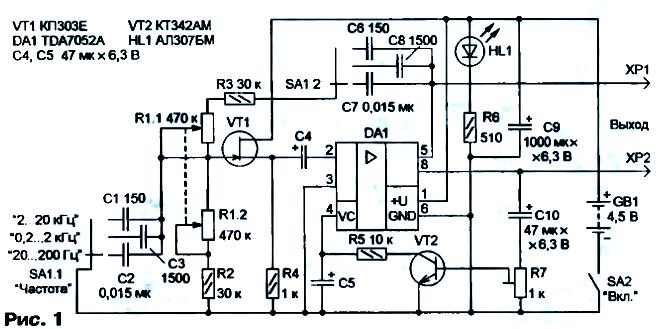 На VT1 собрана схема